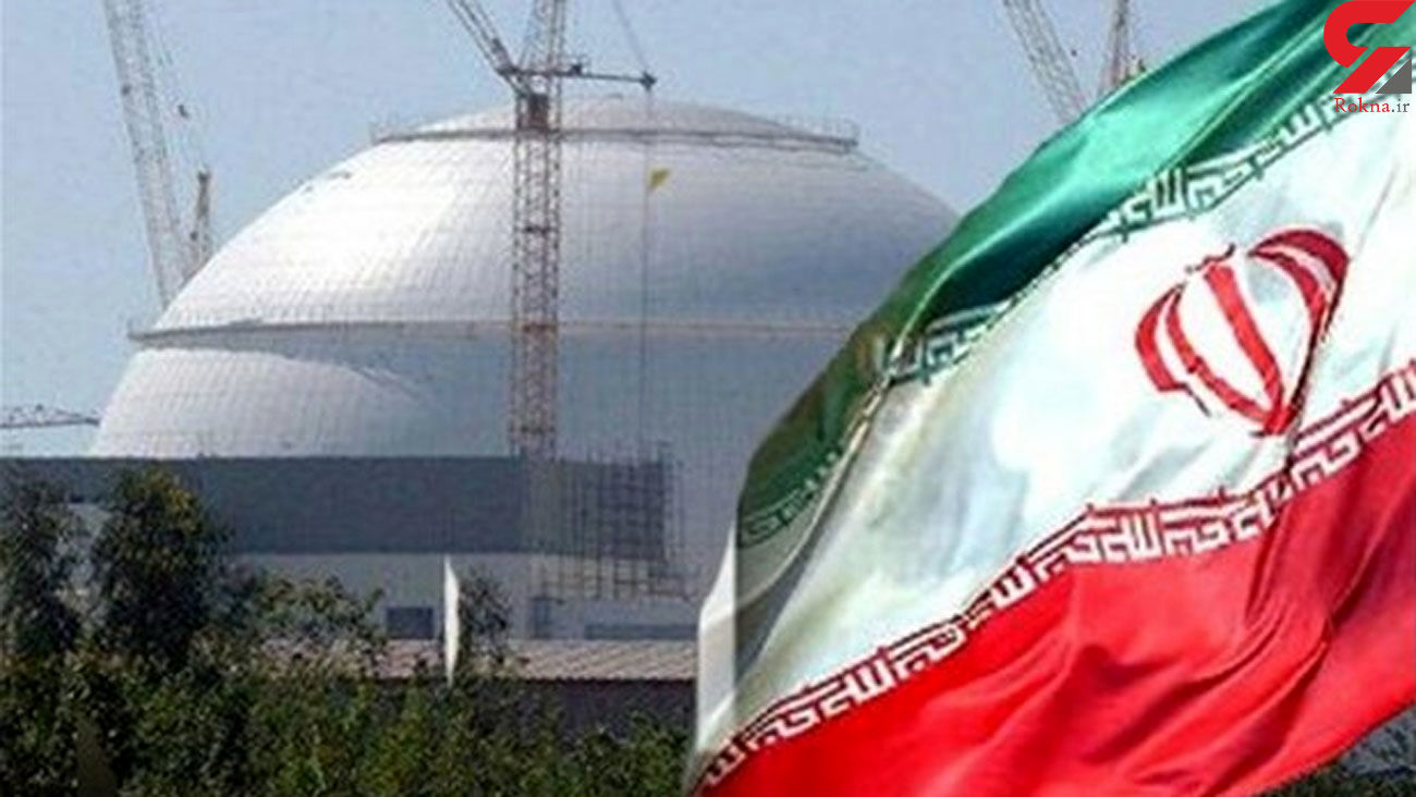 AEOI required to design 40 MW heavy water reactor