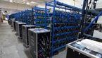 کشف دستگاه استخراج ارز دیجیتال قاچاق در اقلید