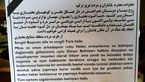 تقدیر ترکیه از همدردی مردم ایران در ماجرای سقوط هواپیما