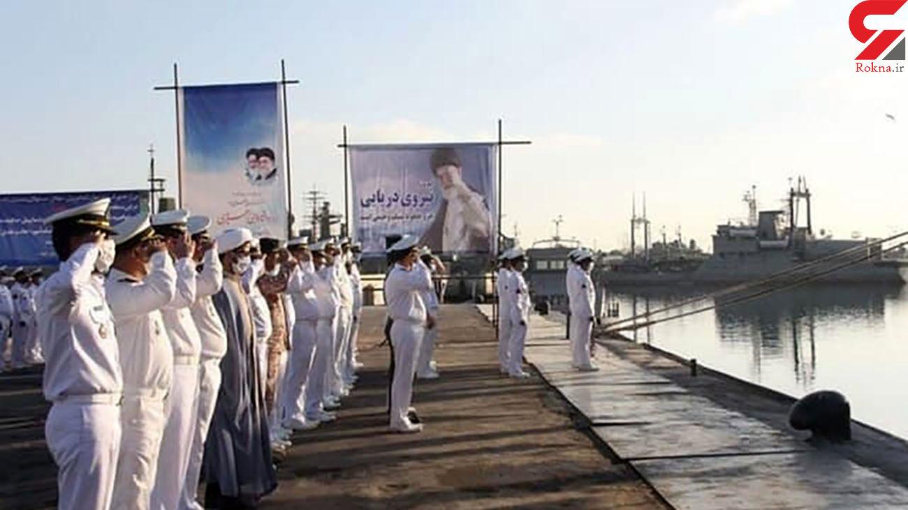 ناوگروه هفتادو یکم نیروی دریایی به آب های بین المللی اعزام شد