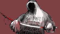 گردن زنی یک مرد عربستانی به خاطر قتل