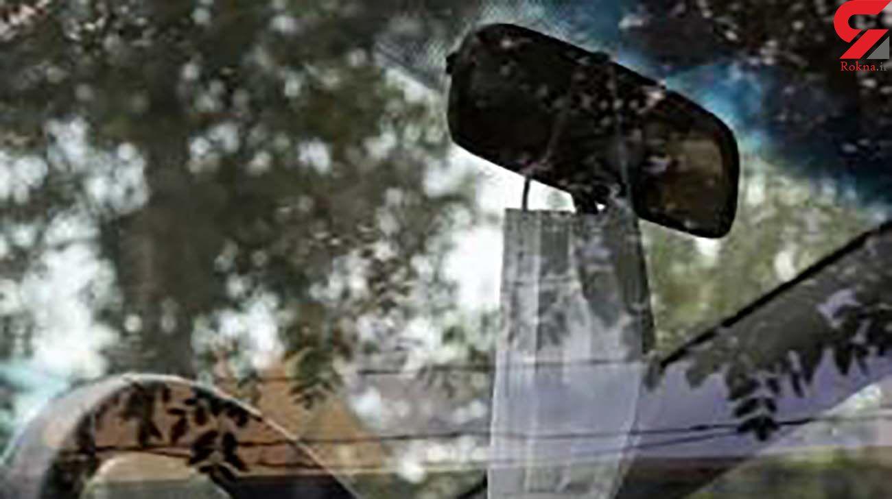 چرا نباید ماسک را در آینه خودرو آویزان کرد؟