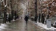 غرب کشور در انتظار برف و باران