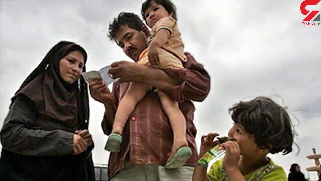 نشست کمیته ای چهارجانبه در خصوص پناهندگان افغانستانی