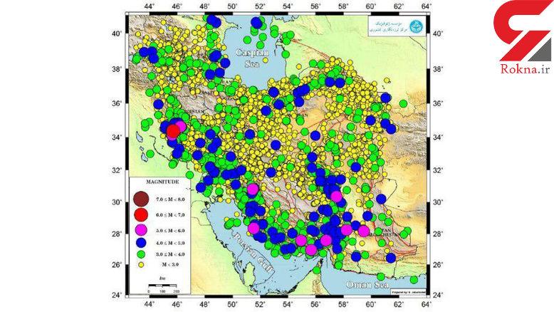 ۱۴ هزار زمینلرزه در سال ۹۷ ثبت شد