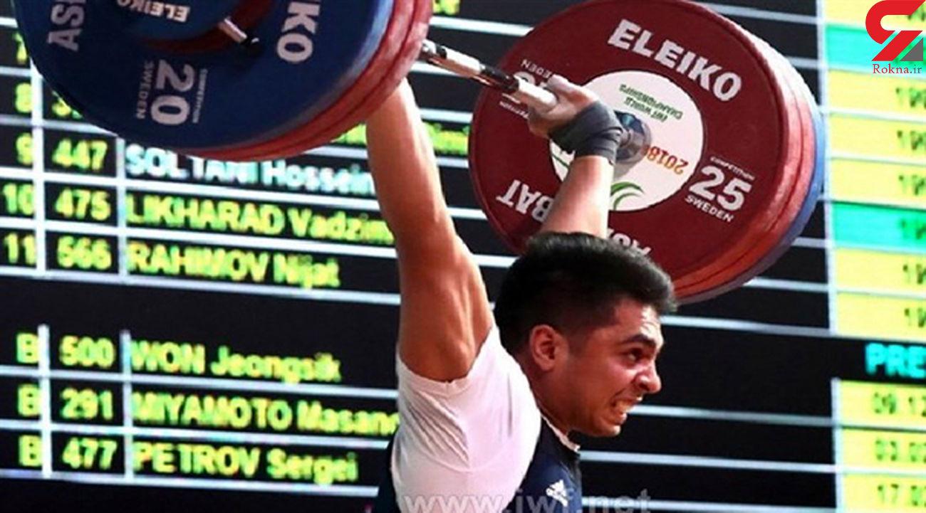 مسابقات وزنه برداری قهرمانی آسیا