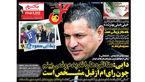 جشن صعود از عمان تا خوزستان/ امیدهای والیبال ایران بر بام آسیا/ حماسه ساز دوباره حماسه ساخت