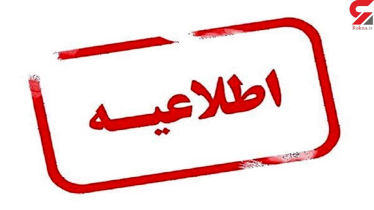 با عوامل برگزاری تمرین ورزشی مختلط در بوشهر برخورد میشود