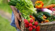 سبزیجات را چگونه در فر برشته کنیم؟