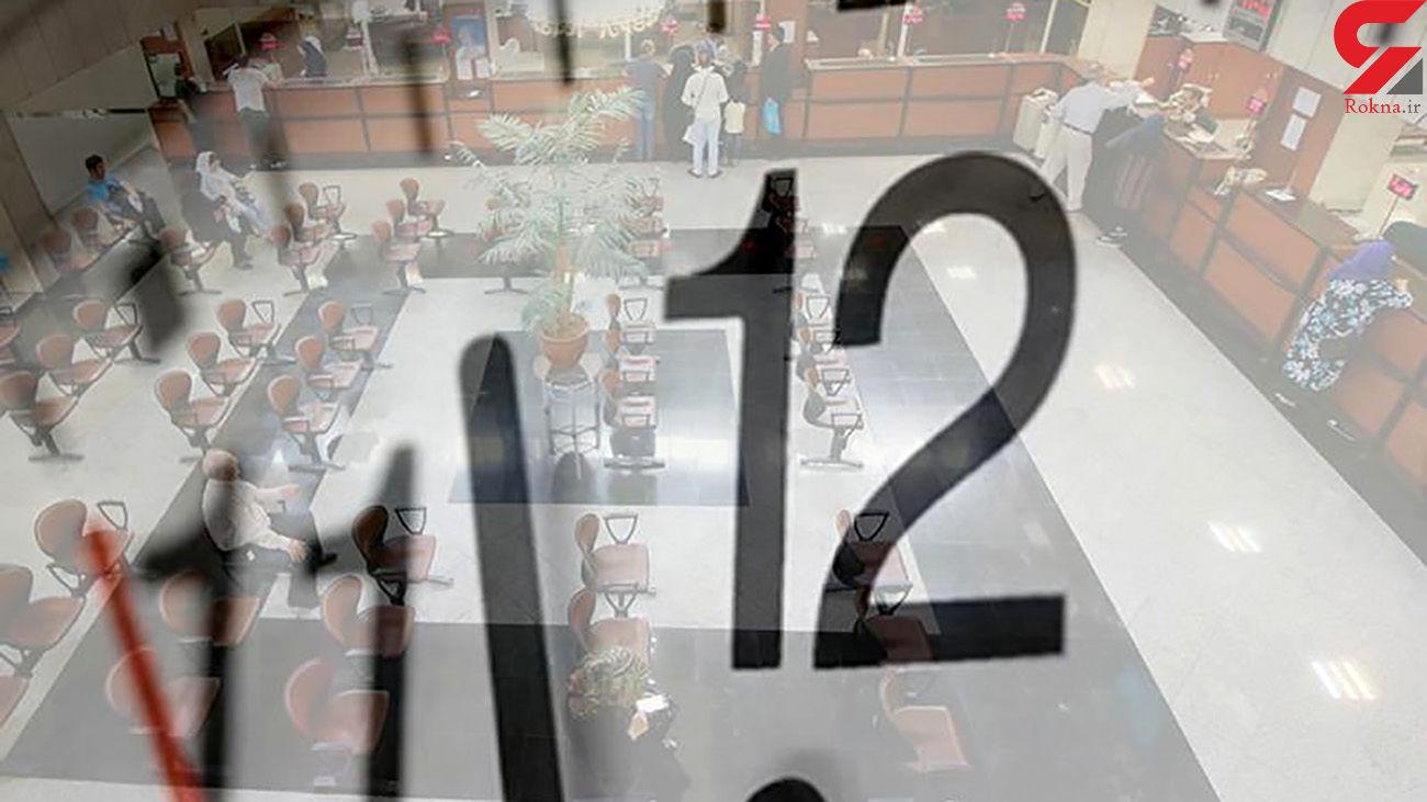 جزئیات تغییر ساعت کاری ادارات تهران در ۱۲ و ۱۶ اردیبهشت