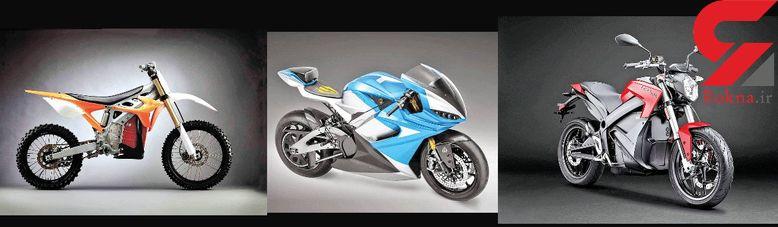 برترین موتورسیکلتهای الکتریکی معرفی شد +تصاویر