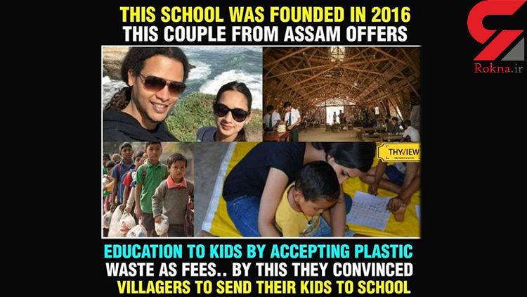 دریافت زباله به جای شهریه در مدرسهای در هند +عکس