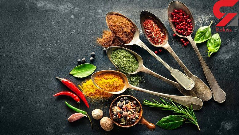 4 گیاهی که جایگزین زعفران است