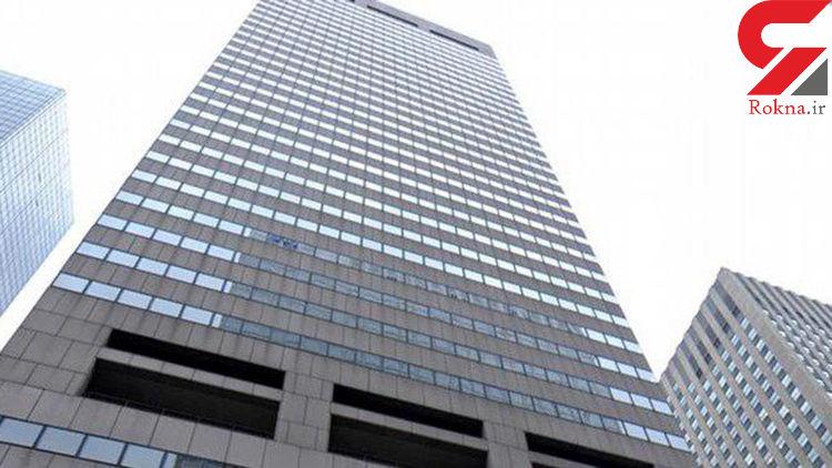 دادگاه امریکا به نفع ایران رای داد ! / برج ایرانی در نیویورک مصادره نمی شود!