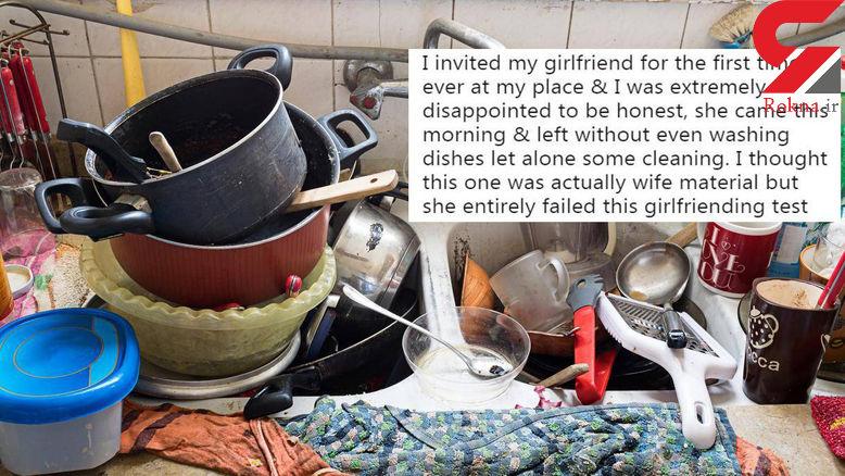 امتحان عجیب داماد از عروس در خانه مجردی قبل از ازدواج + عکس