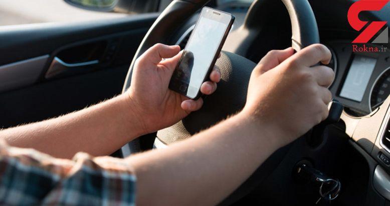 جریمه سنگین برای استفاده کنندگان از تلفن همراه در رانندگی