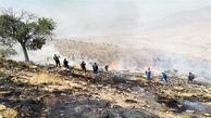 آتش سوزی در ارتفاعات چاه بند نی ریز