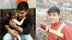 بابام را می خوام /  گفتگویی در باره  محمد آقایی آتش نشان شهید+عکس