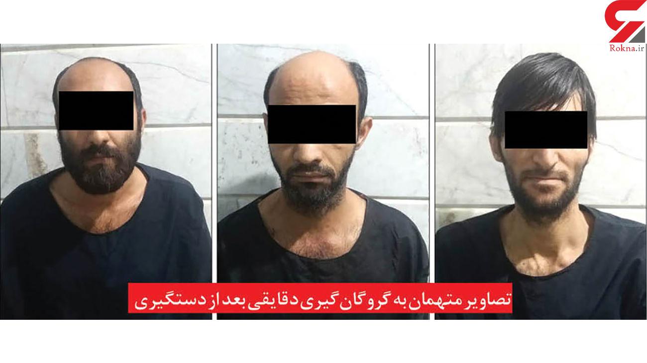 27 سال زندان به خاطر دزدیدن پزشک معروف مشهدی + عکس گروگانگیران