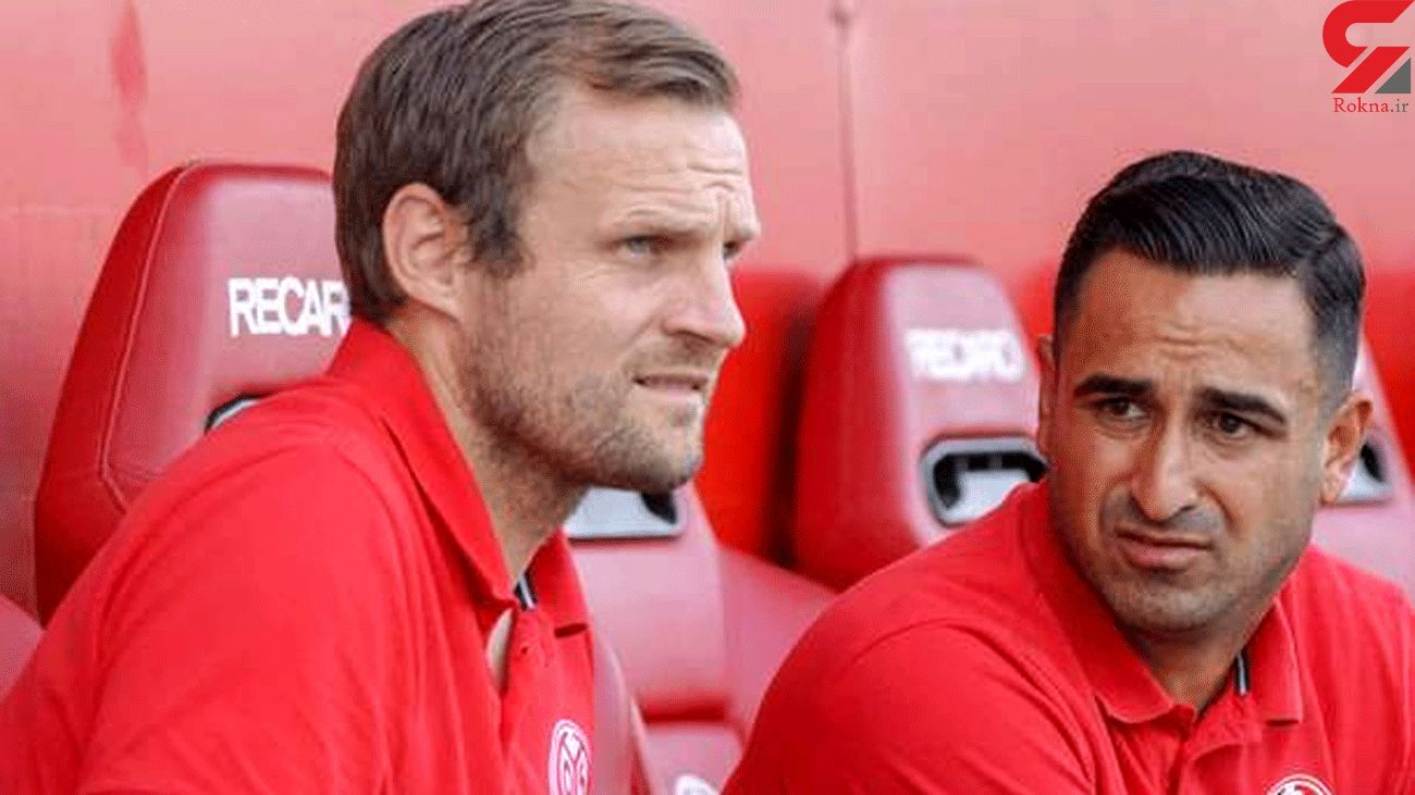 Iranian Coach Keyhanfar Appointed as Mainz Assistant