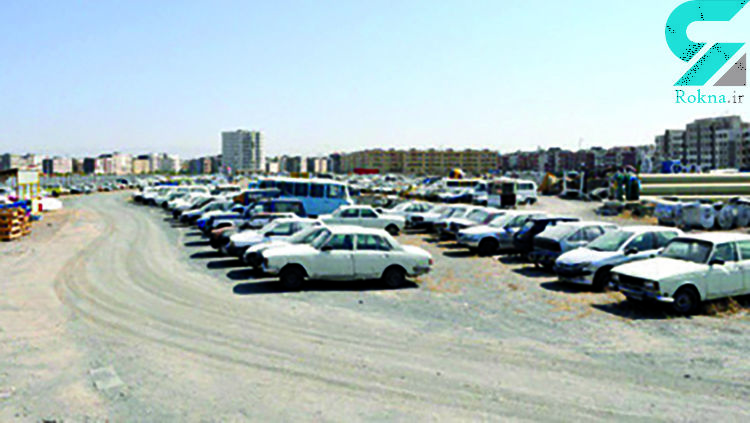 خودروها در پارکینگ رسمی مشهد گم می شوند! / علت چیست؟!