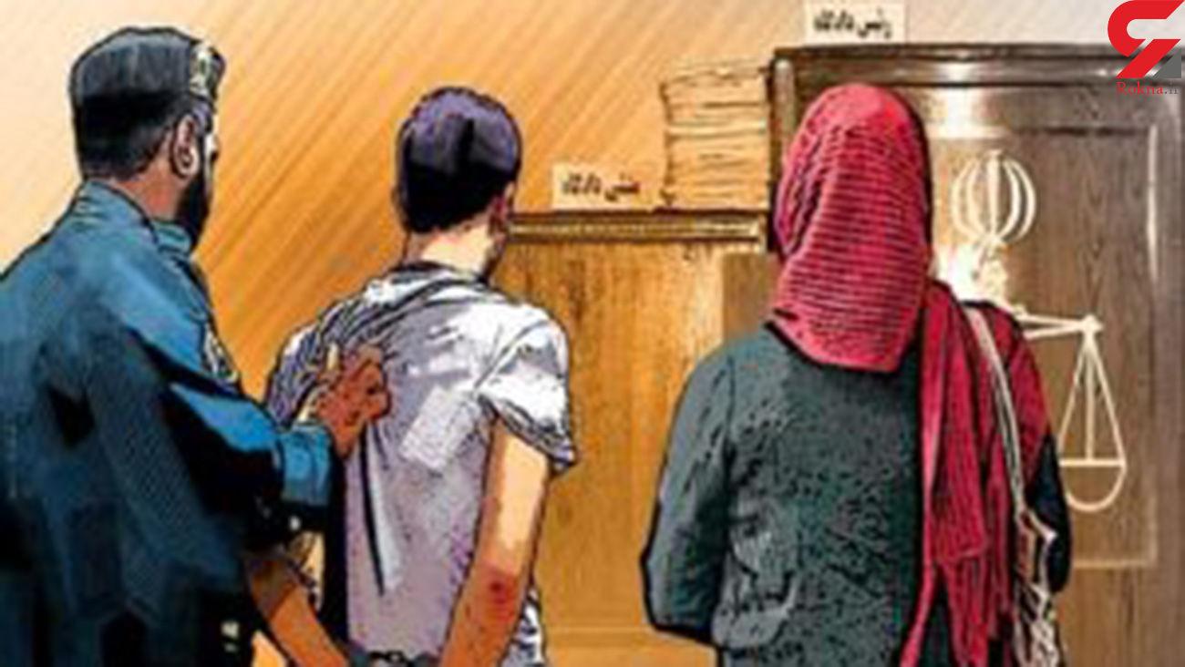 مجازات رابطه نامشروع با افراد زیر ۱۸ سال در ایران