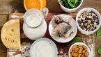 نقش ویتامین دی و کلسیم در حفظ سلامت بدن؟