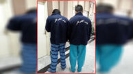 این دو جوان شاهرگ یک مرد را به خاطر متلک پرانی در تهران زدند +عکس