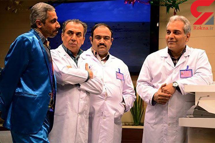 تبریک متفاوت جواد رضویان به مناسبت روز پزشک