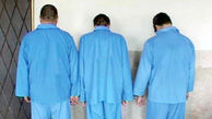 این 3 مرد  میدان آزادی تهران را نا امن کرده بودند ! / اگر دیده اید به پلیس بگویید!  +عکس