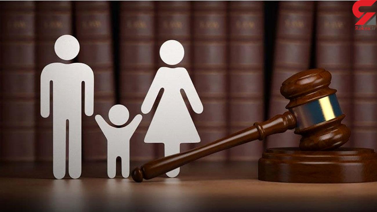 نشست بررسی مشکلات زوجین و فرزندان طلاق برگزار شد