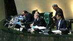ناظران هیئت رئیسه مجلس دهم در سال دوم انتخاب شدند