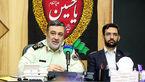 رونمایی از تمبر بزرگداشت هفته نیروی انتظامی / تقویت تعاملات پلیس و وزارت ارتباطات