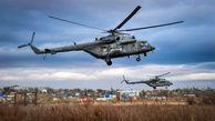 سقوط بالگرد با 4 کشته در روسیه
