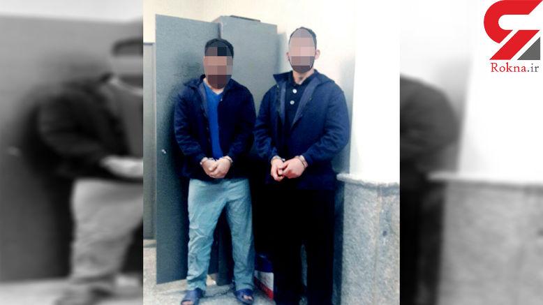زن صیغه ای تن به خواسته شوهر بی حیایش داد! / دوست شوهرش هم دستگیر شد + عکس
