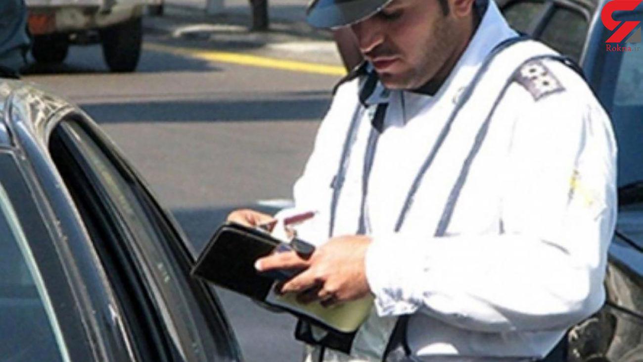 شایعه «حذف تخلفات رانندگی» تکذیب شد