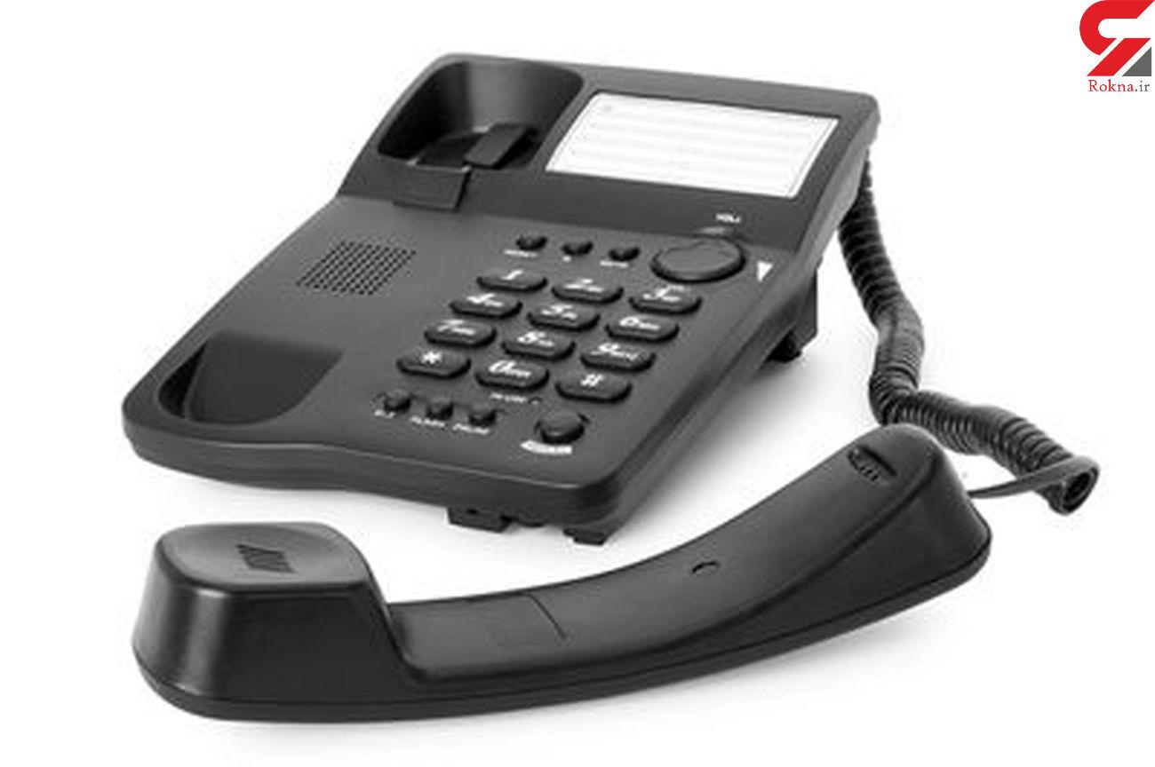 حداکثر زمان قطع تلفن ثابت چقدر است؟