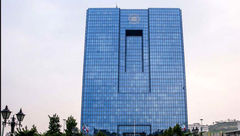 بدهی دولت به بانک مرکزی ۶۳ هزار میلیاردی شد