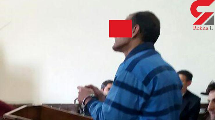 استخدام پیام برای تجاوز جنسی به مهسا زن شوهردار + عکس جوان اعدامی