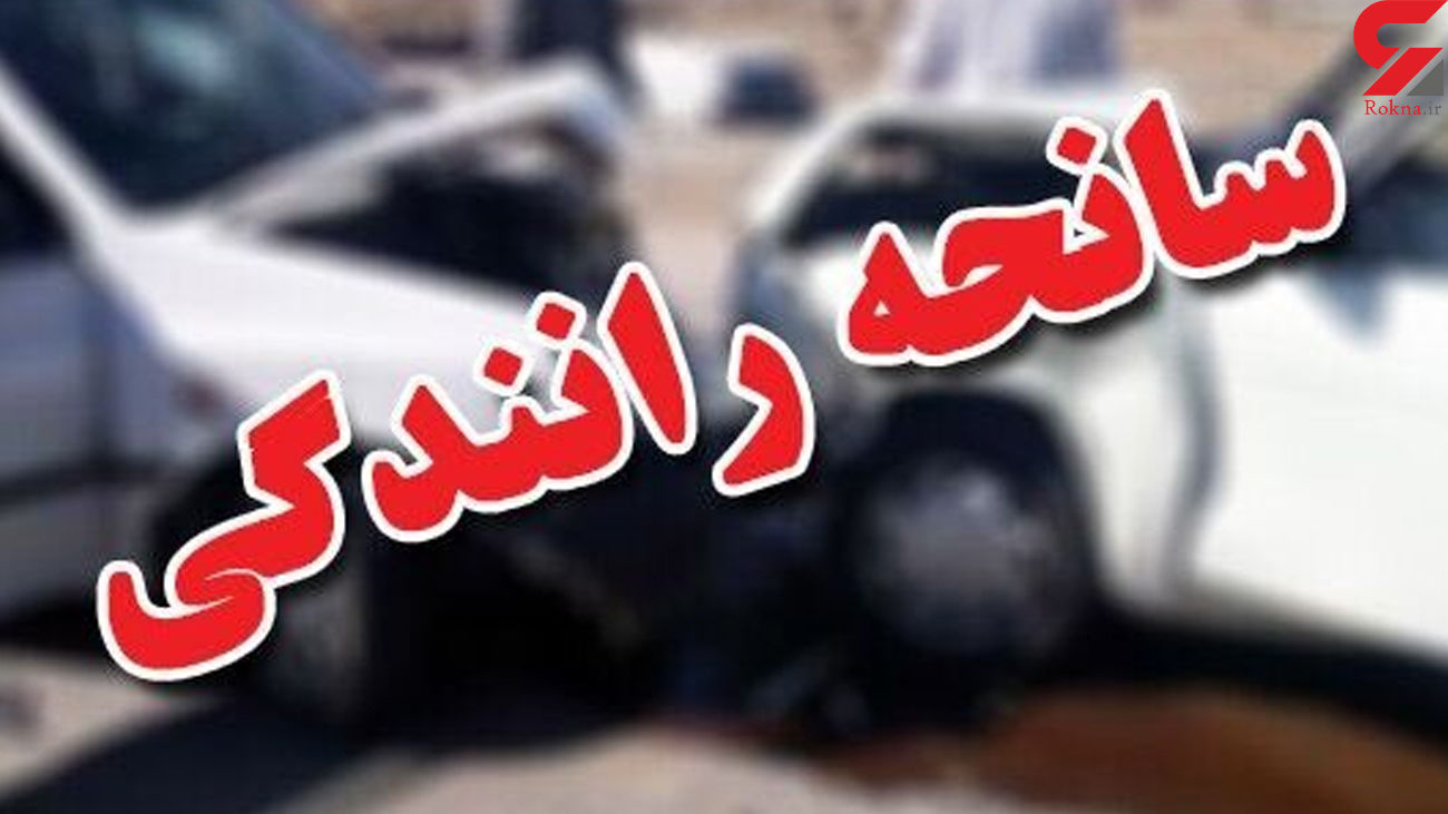 پنج کشته در تصادف پژو و تیبا در جاده بیرانشهر