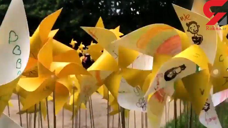 جشن تولد پارک 150 ساله با 7 هزار فرفره + فیلم