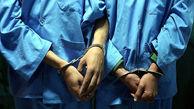 سارق محتویات خودرو در کرمان دستگیر شد