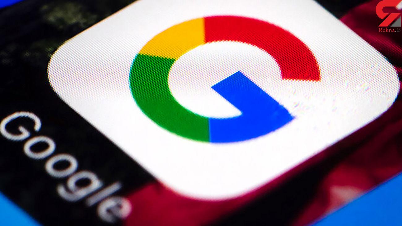 گوگل هم مثل اپل رهگیری کاربران را در اندروید محدود میکند