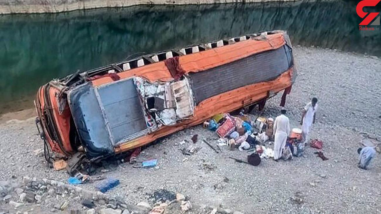 کشته شدن 20 پاکستانی در تصادف بلوچستان / 50 مسافر دیگر اتوبوس زخمی شدند