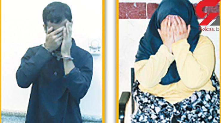 برآورده کردن آرزوی یک زن با قتل شوهرش / مادرم با یک جوان ارتباط داشت و ... + عکس