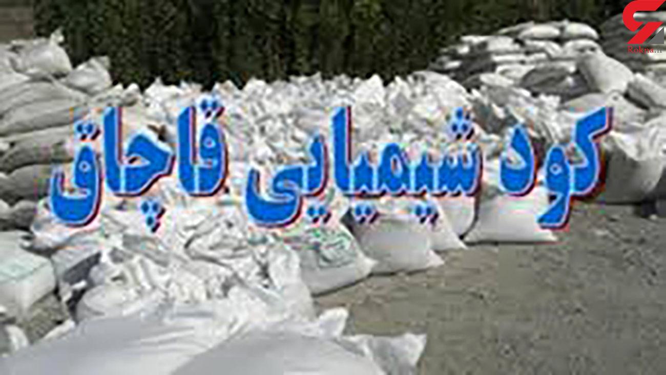 کشف 2 انبار احتکار کود شیمیایی در شهرستان باوی