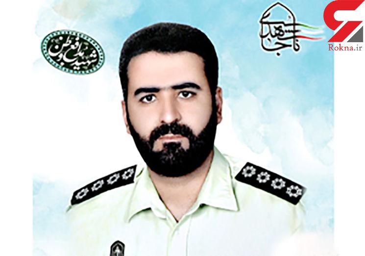 تشییع پیکر مطهر شهید مدافع امنیت کشور در شهرکرد