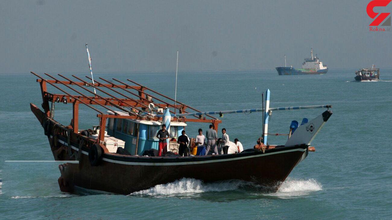 3 شناور قاچاق در خلیج فارس توقیف شد