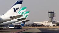 افزایش قیمت بلیط هواپیما صدای وزیر را هم درآورد !