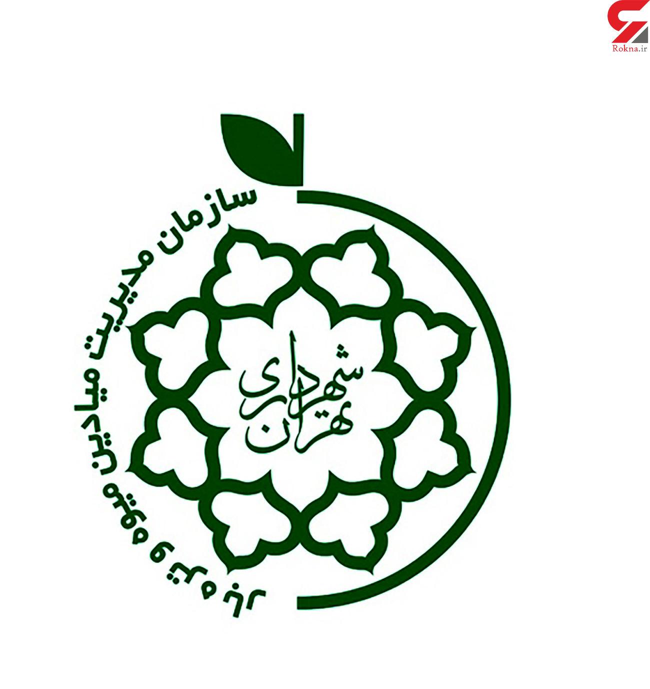 میادین میوه و ترهبار پنجشنبه تعطیل است